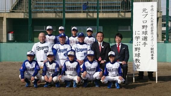 12月10日(日) 元プロ野球選手による野球教室に参加しました!