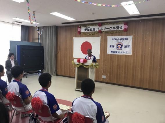 8/26 ☆2018年度卒団式☆